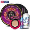 Зай Мей Village (ZMC) пакет хи Ji подарок макияж Allure очарование партия (помада 4.2g + подводка + 0,8 мл карандаш для бровей 0.25g + порошок крем 15г + Средство для снятия макияжа 250мл)