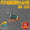 SMS-R150  automotive computer board 16 ports 3g sms modem bulk sms sending 3g modem pool sim5360 new module bulk sms sending device