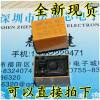 HK4100F-DC5V-SHG