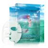 PROYA Глубоко питательная увлажняющая маска 8 шт. purederm увлажняющая и питательная маска для ногтей пальцев рук 3 шт
