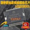 все цены на 1035SE001 MDC47U01  automotive computer board