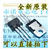 STP65NF06  65A60V TO220 P65NF06