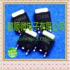 20PCS/lot 2SC5886A C5886A 20pcs lot 2556n