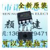 SD4841 SD4841P DIP8 ir2109 ir2109p dip8 sop8