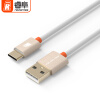 Rui Fu (REVOFREE) CY22 Тип-C для передачи данных USB2.0 Эндрюс мобильный телефон / плоская панель для зарядки золото 0,5 метра