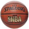 Spalding Spalding баскетбол граффити серии резины на открытом воздухе lanqiu73-722Y spalding spalding 73 722y граффити баскетбол тренировка износ резины баскетбол
