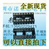 16P DIP-16 коммутатор zyxel es1100 16p es1100 16p eu0102f