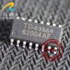TD62004AF 62004AFG  automotive computer board tle4729g automotive computer board