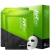 JVR Мужчины Нефть управления Угри маска зеленого чая полифенолы 12 (Acne Mask Увлажняющая уменьшить поры маска) повседневные брюки jvr jvr15n888k33 2015
