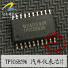 TPIC6B596 automotive computer board idt71256 sa35sog1 automotive computer board