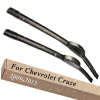 Wiper Blades for Chevrolet Cruze 24&18 Fit Hook Arms 2009 2010 2011 2012 2013 2014 2015 wiper blades for chevrolet trailblazer asia pacific model 22
