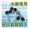 2N3904 3904 TO-92 0.2A/40V lmv431aiz lmv431 to 92