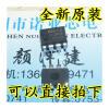UC3843B UC3843 DIP-8   TL3843P цены онлайн