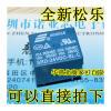 SRD-24VDC-SL-C 10A T73 srd 05vdc sl c 10a t73