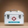 Jinlongxing (Glosen) B016-1 алюминиевый сплав аптечка первой помощи 12-дюймовый семейный двухслойный ящик для хранения ящиков с лекарственными средствами longxing glosen b016 3 алюминиевый комплект двойной помощи 16 дюймов семейной медицины шкаф хранения коробка