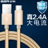(ESR) Тип-C линия передачи данных Эндрюс зарядная линия для мобильного телефона для Huawei P9 / Honor V8 / Xiaomi 5s / Letv / Meizu PRO5 сплетенная секция сотовый телефон huawei honor 8 pro black