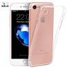 [2 шт.] KOLA iPhone8 / 7 закаленная пленка Apple 8/7 анти-Blu-ray пленка для мобильных телефонов с высоким разрешением взрывозащищенная защитная пленка для экрана фрактальный диффузор cold ray fractal 7 red комплект 3 шт