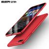 Миллиард цветов (ESR) iPhone7 Плюс телефон оболочка / защитный рукав яблоко 7Plus [смысл] DROP матовой матовой оболочки позолоты красного песок