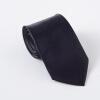 Du Сенна (DUSENNA) мужской галстук замужней невеста случайный сплошного цвета узкий галстук мужской корейской бордовая подарочная коробка