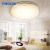 PHILIPS светодиодная лампа балкона прохода огни коридора потолок лампа 12W
