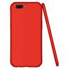 YOMO OPPO R11 мобильный телефон чехол защитный чехол кожа чувство полный пакет защита твердый корпус китайский красный смартфон телефон защитный чехол красный