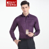 Красная фасоль Hodo мужская рубашка мужская деловая рубашка мода жаккард воротник воротник длинный рукав мужская рубашка V1 фиолетовый 39