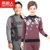 Антарктический термобелье жа нагреться холодной среднего возраста мужчин жаккардовые пуловеры мать платье XL комплекты белья N105D11401 мужской темно-серый свитер -L комплекты белья linse комплект белья