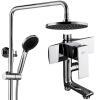 BSITN Бостон всей меди ванна установлен смеситель для душа смесителя для душа три бустера ручного душа головной части колонны B1669