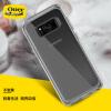 Австрийский щит инвалидов (OtterBox) Красочные геометрическая простота прозрачная защитная крышка защитная оболочка мобильный телефон Samsung Galaxy S8 относится 5,5 дюйма прозрачных