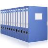 Deli (гастроном) 33179 Velcro файл / коробка информация коробка / коробка файл A4 пластиковые 55мм 6 шт deli гастроном 5606 основная хозяйственная серия pp толщиной velcro файл коробка а4 55мм темно серый single нагруженный