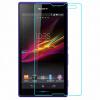 Для Sony Xperia C S39H C2305 Стекло-Экран Протектор Фильм Для Sony Xperia C S39H C2305 стекло-Экран Прот для lenovo s856 s810t s860e стекло экран протектор фильм для lenovo vibe z2 k920 mini стекло экран прот