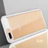 Времена мышления (Baseus) OPPO R11 все включено телефон оболочки оболочки защитный рукав популярные бренды мужские и женские модели тонкий белый корпус применять Oppo r11