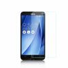все цены на  Для Asus Zenfone 2 ZE500CL ZE550CL Стекло-Экран Протектор Фильм Для Asus Zenfone 2 ZE500CL ZE550CL стекло-Экран Прот  онлайн