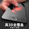 Матовая сторона черная пленка раза Si (Baseus) iPhone7 / 6S / 6 закаленное стекло мембраны пленка 7 Apple / HD экрана телефона заставки 2 шт лот передней и задней премиум зеркало гальванических закаленное стекло экрана протектор для iphone 6 6 s 4 7 бесплатно доставка