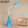 Dao Yuanliang Eyes LED Настольная лампа Goggles Зарядные лампы Студенческое обучение Touch Третий уровень Dimming Спальня Кровать Чтение Рабочее освещение L1102 Синий