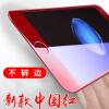 Времена мышления стали мембраны (Baseus) iPhone7 Apple, 7 полного экран полного охват 3D Blu-Ray против взрывозащищенных стекол красного мобильного телефона фильм [7] модель Blu-Ray малышарики часть 1 60 серий blu ray