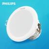 [Jingdong супермаркет] Philips (PHILIPS) Светодиодные светильники 3 дюйма отверстие 90мм серии 6500K белый 5,5 Вт Сияние [jingdong супермаркет] philips philips led светильники 3 5 дюймовый теплый белый свет 105мм апертуры сияющий серии 7w 2700k