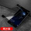 [Wyatt] может быть из двух частей (yueke) Huawei P10plus стал углеродным волокно фильма 3D мобильного телефона пленки царапины, отпечатки пальцев доказательства крышки всех HD-прозрачного стекло пленки - черный обсидианом