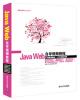 软件开发自学视频教程:Java Web自学视频教程(附光盘) java web开发实例大全 基础卷 配光盘 软件工程师开发大系