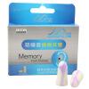 Gaga Lin шум затычки для ушей сна защита от шума затычки для ушей спать с мужчинами и женщинами без звука тишина шумоподавление обучение ушные затычки яркие две пары оборудования JA010