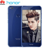 Huawei Honor 8 Lite 4GB+32/64GB ( Global ROM ) сотовый телефон huawei honor 8 pro black