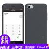 Карта больше, чем музыка (Kaleido) Gemini двойной сим телефон оболочки яблоко артефакт двойной карты двойной режим ожидания применяется к iphone7 темно-серый (стандартная версия) китайские копии телефонов на 2 сим карты