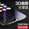 ESR iPhone7 закаленная пленка 3D поверхность полноэкранный полный охват анти-синяя стальная пленка мягкий край anti-shattering high-definition мобильный телефон защитная пленка матовый черный пленка