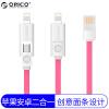 ORICO (ORICO) LTE-10 Apple / зарядный кабель Эндрюс Эндрюс + Lightning двойной комбинированный многофункциональный USB-кабель для зарядки 1 метр розовый