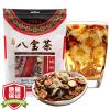 Ци здоровья травы чай травяной чай Боярышник мармелад чай Babao хризантема чай (12 пакетиков) 180г давние желтые хризантемы чай травяной чай шины хризантема почка хризантема чай 60г