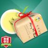 Западное озеро Лунцзин чай зеленый чай перед дождем Лу Zhenghao договора передачи 2017 новый чай (23131) 200г легенда будет зеленый чай анджи уайт чай перед дождем чай консервы 200г происхождения