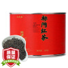 Дни красного чай Keemun Mao Фэн Юн специального один небольшого олово 100 г спирта ван дяоюйдао чай сорта keemun черный чай 150г консервы