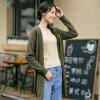 Инь Люди (ИНМАН) 2017 Hitz дикого случайных V-образный вырез с длинным кардиганом свитером пальто женского 1873131415 м белого S блузка кардиганом