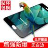 Yomo Meizu Pro7 стальной мембраны мобильный телефон фильм защитную пленку, покрывающую полноэкранного полноэкранный фильм взрывозащищенного стеклянное покрытие - черный esr xiaomi 6 закаленной пленки полноэкранного синего света xiaomi 6 мобильный телефон фильм черный