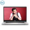 Dell Dell Inspiron 7570-R1745S 15,6 Yingcun тонких и легких ноутбуков (i7-8550U 8G 256GSSD + 1T 940MX 4G одна значительно IPS Win10) Серебро dell inspiron 3558